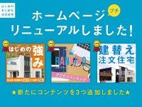 news_0507