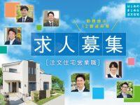 news_0602
