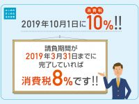 news_0611_B