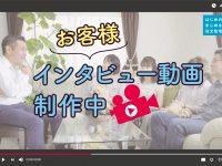 news_0929