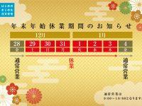 news_1221_a