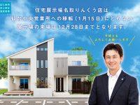 news_1225_b
