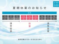 news_0801_a