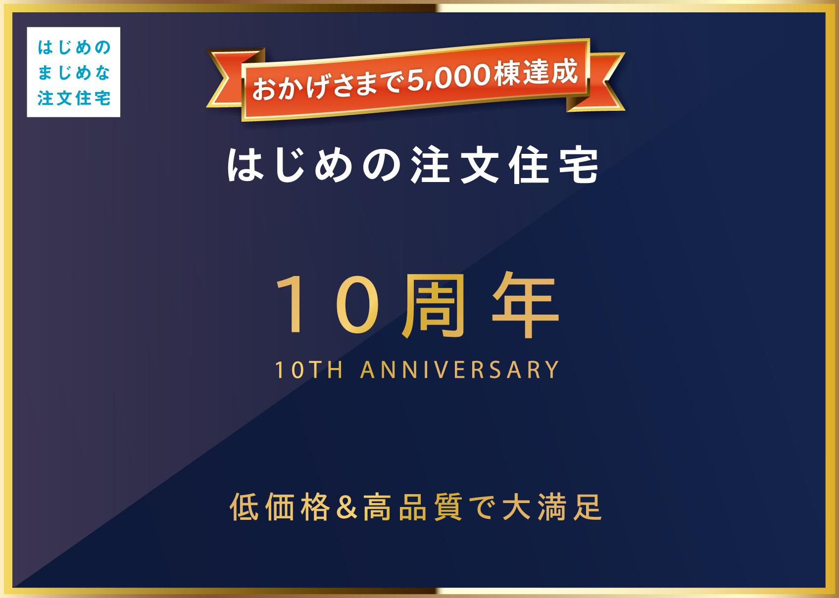 news_200218