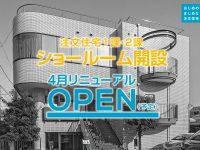 news_0330_A2