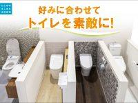 news_0727_A-04-01