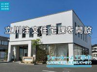 news_0414